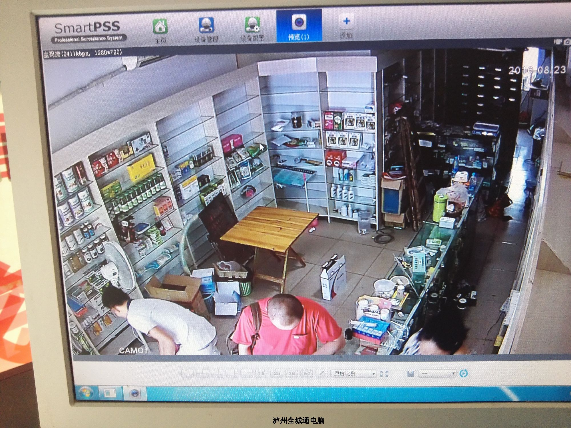 大华4路数字网络高清监控录像机 DH-NVR1104HS
